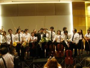 TUSO Sting Orchestra